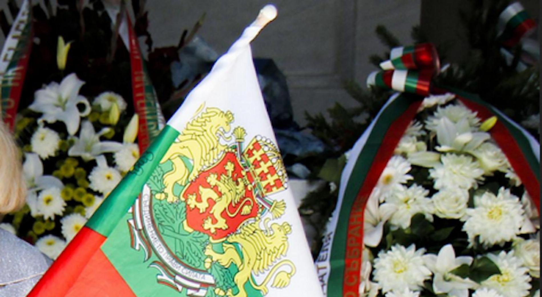Поморие ще празнува с концерт  Съединение  На България
