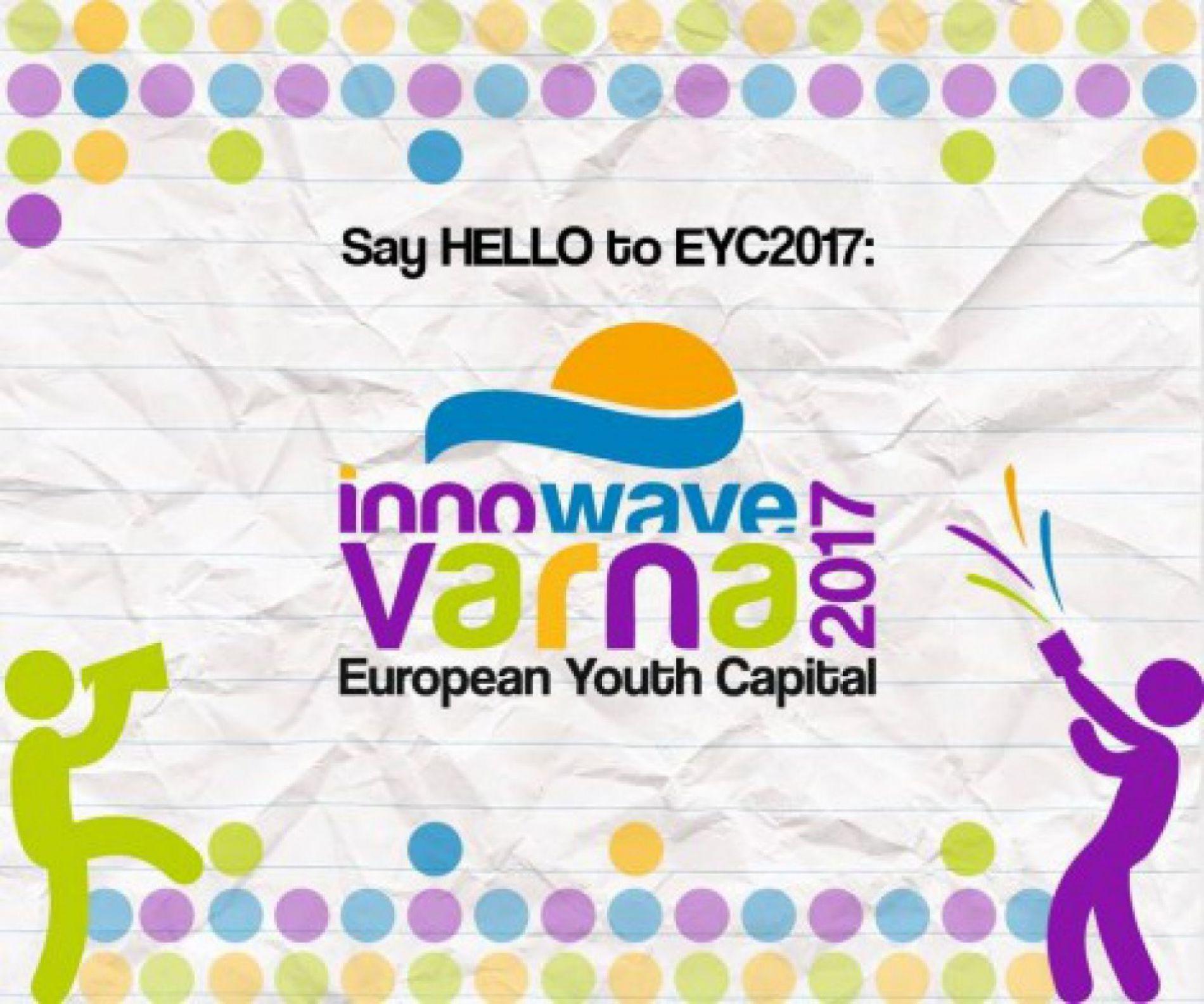 Варна ще бъде Европейска младежка столица през 2017 г.