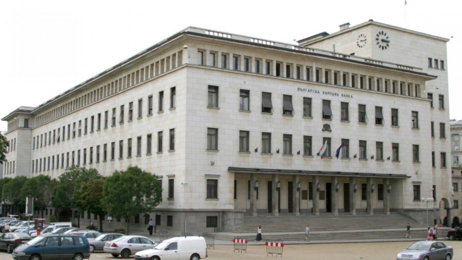 Стабилността на българските банки потвърдена от одита на ЕЦБ