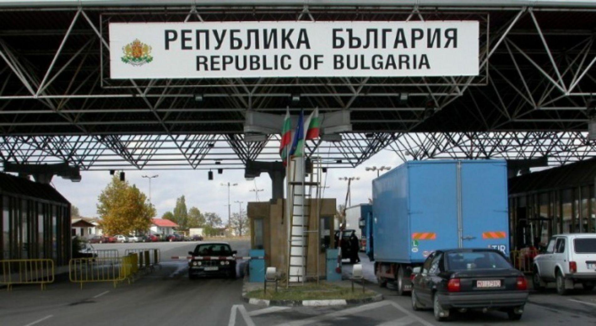 Интензивен трафик на почти всички гранични пунктове в България